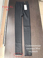 """Лосины женские зимние с мехом """"Шугуан"""" размер XL (от 6 шт)"""