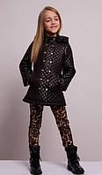 """Детская весенняя куртка """"Фиона"""", черная; 104-110, 116, 122, 140 размеры"""