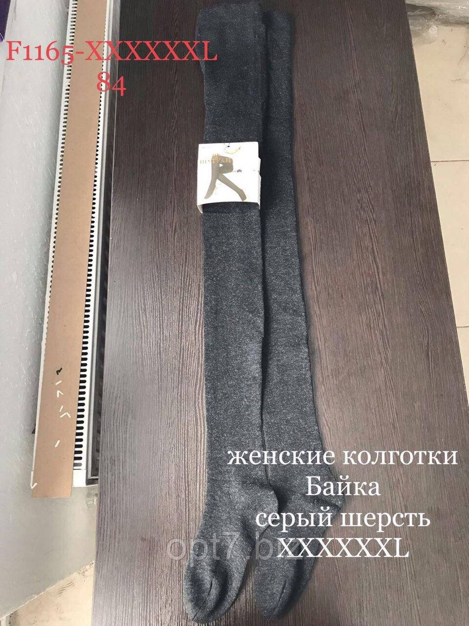 """Колготки жіночі теплі зимові вовняні """"Шугуан"""" розмір 6XL (від 6 шт) ЛЮКС якість!"""