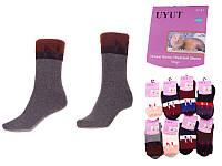 """Шкарпетки жіночі зимові вовняні ТМ """"Затишок"""" розмір 36-41 (від 10 шт)"""