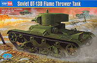 Сборная модель ОТ-130 Советский огнеметный танк 1/35