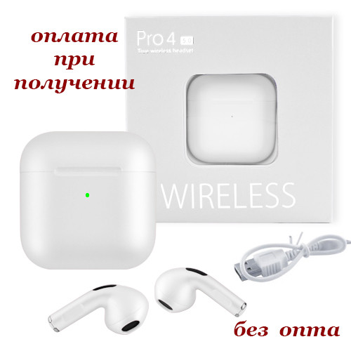 Беспроводные вакуумные СЕНСОРНЫЕ Bluetooth TWS наушники Apple AirPods Pro 4 Wireless с зарядным боксом СТЕРЕО