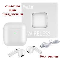 Беспроводные вакуумные СЕНСОРНЫЕ Bluetooth TWS наушники Apple AirPods Pro 4 Wireless с зарядным боксом СТЕРЕО, фото 1