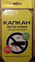Капкан Пастка-хатинка для тарганів та комах Укравіт