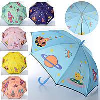Детский зонтик MK 4482