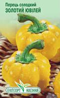 Семена перца Золотой Юбилей 0,5 г
