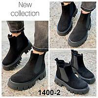Ботинки женские зимние замшевые черные, фото 1