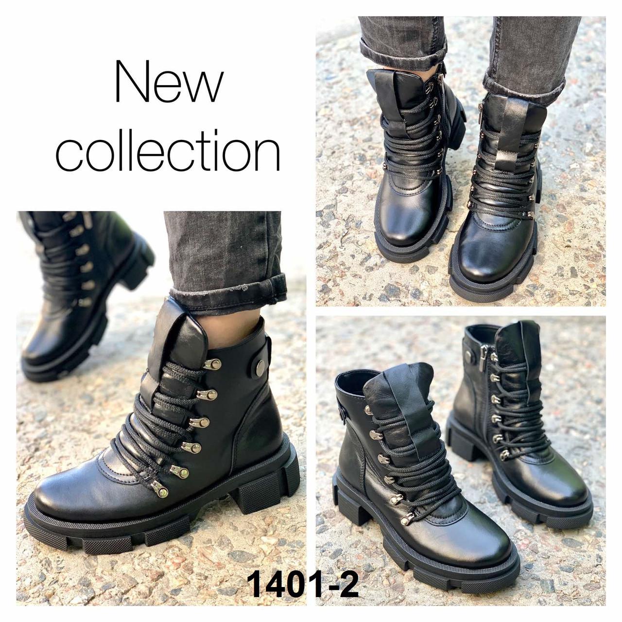 Кожаные ботинки женские зимние черные