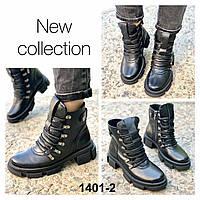 Кожаные ботинки женские зимние черные, фото 1