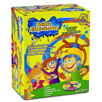 Игра Fun Game Вечірка мокроголових SKL11-179903