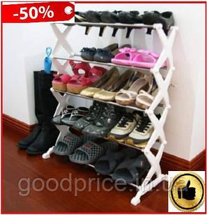 Полка стойка органайзер для обуви 5 полок 15 пар Shoe Rac Amazin