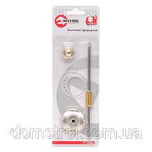 Комплект форсунки 2.0мм для краскопульта HP РТ-0204,PT-0205,PT-0210,PT-0211 INTERTOOL PT-2006