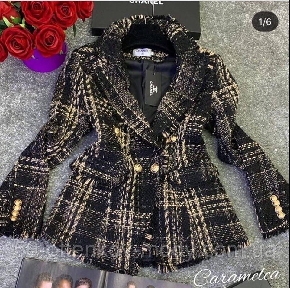 Женский стильный пиджак копия Balmain ткань букле на подкладке