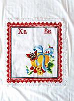 Салфетка украинская 47*44, салфетка на свадьбу, на Пасху ручная вышивка крестиком