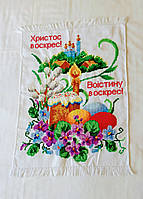 Салфетка украинская 60*42, салфетка пасхальная, на Пасху ручная вышивка крестиком