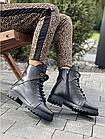 Стильні жіночі зимові шкіряні черевики чорні Vikont, фото 2