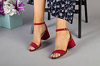 Босоножки на каблуке, фуксия велюр, 36