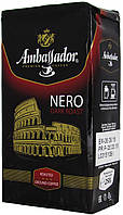 Кофе Ambassador  Nero (молотый) 225 г.