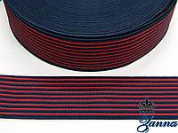 Резинка 5,5 см в полосу темно-синего и красного цвета, фото 1
