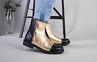 Демисезонные кожаные ботиночки, черный с золотом, 31