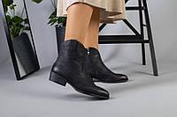 Женские демисезонные ботинки черная матовая кожа 36