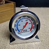 Термометр для измерения температуры в духовке GRILI 77737 (Oven)  От 50°С до ~300°С (100°F - 600°F), фото 3