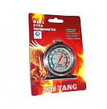 Термометр для измерения температуры в духовке GRILI 77737 (Oven)  От 50°С до ~300°С (100°F - 600°F), фото 6
