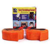 Ремни для переноски мебели и крупногабаритных грузов 2,5м до 200 кг CARRY FURNISHINGS EASIER 2шт оранжевые, фото 1
