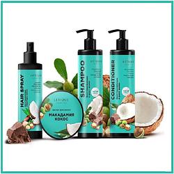 """Комплекс для волос """"Макадамия- Кокос""""3+1 Letique MACADAMIA-COCONUT PERFECT SET"""