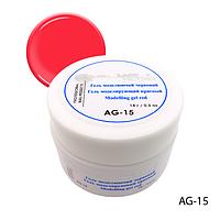 Гель Lady Victory AG-15 - 14 г, для дизайна ногтей (Красный),
