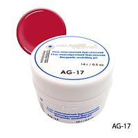 Гель Lady Victory AG-17 - 14 г, для дизайна ногтей (Бургундский),