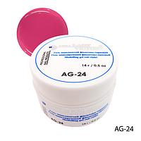 Гель Lady Victory AG-24 - 14 г, для дизайна ногтей (Фиолетово-красный),