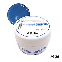Гель Lady Victory AG-26 - 14 г, для дизайна ногтей («Джинсовый синий»),