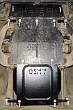 Захист картера двигуна і кпп Mitsubishi Pajero Sport 2000-, фото 8