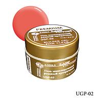 """Гель моделирующий Lady Victory UGP-02 - 14 г Premium (прозрачный розовый, """"био-гель""""),"""