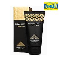 Увеличение члена в домашних условиях Titan Gel Gold - Гель-лубрикант для потенции (Титан Гель Голд)