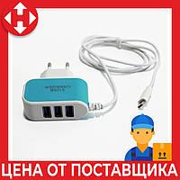 Распродажа! Зарядное устройство универсальное на 3 ЮСБ порта + микро ЮСБ, 3 USB charger, зарядка Синяя, фото 1