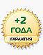 Фекальный Насос с НОЖОМ FORWATER  2.5 кВт, +10 метров шланга+хомут+2 ГОДА ГАРАНТИИ, фото 8