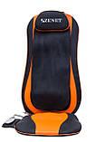 Массажная накидка роликовая с прогревом Zenet ZET-854, фото 2