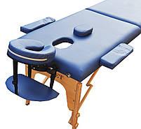 Массажный стол с вырезом под лицо. Синий, размер S (180*60*61). ZENET ZET-1042, фото 2