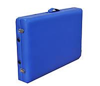 Массажный стол с вырезом под лицо. Синий, размер S (180*60*61). ZENET ZET-1042, фото 3