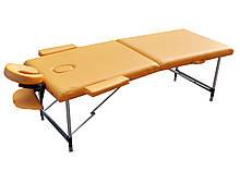 Массажный стол с регулировкой высоты. Песочный, размер М ( 185*70*61). ZENET ZET-1044