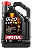 Моторное масло MOTUL 8100 5W40 X-cess, 5L, фото 1