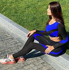 Костюм для фитнеса с перфорацией на лосинах электрик, фото 2
