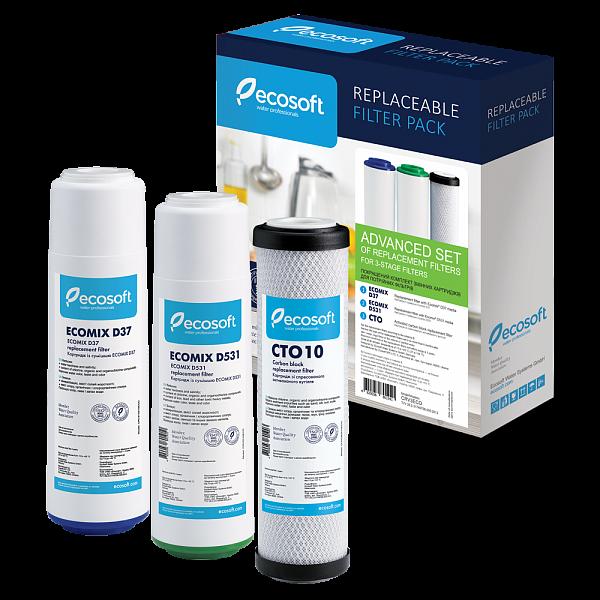 Улучшенный комплект картриджей для тройного фильтра Ecosoft