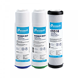 Улучшенный комплект картриджей для тройного фильтра Ecosoft, фото 3