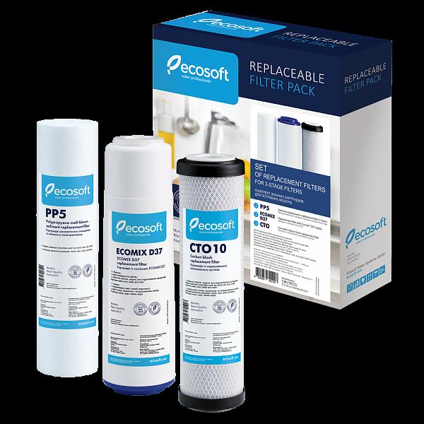 Ecosoft Комплект картриджей для тройного фильтра Ecosoft