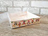 Коробка белая для десертов, зефира, печенья с прозрачной крышкой 160Х160Х35 мм.  Совы НГ, фото 1