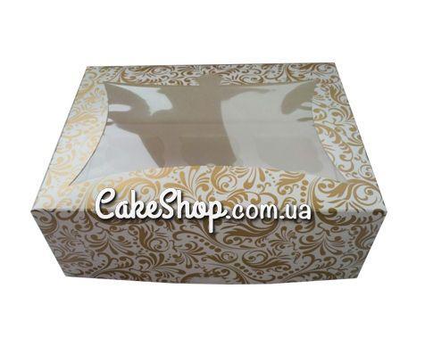 Коробка на 6 кексов, Золотой принт
