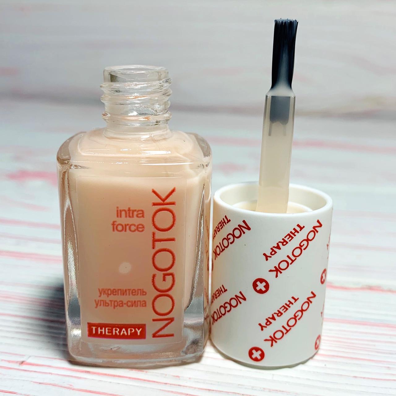 """Лечебный лак для ногтей Nogotok Therapy """"Укрепитель ультра-сила"""" №31"""